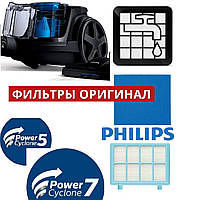 Philips fc9350-fc9353, fc9330-fc9334, fc9553-fc9573 набір фільтрів FC8010 01 02 на пилосос безмішковий з/у