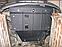 Захист двигуна OPEL VIVARO 1 2001- (двигун+КПП), фото 9