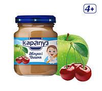 Пюре «Яблуко і вишня»