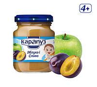 Пюре «Яблуко і слива»