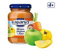 Пюре «Яблуко, морква і айва»