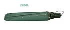 Фляга мягкая складная силиконовая TPU многоразовая походная компактная (250 мл / 0,25 л) ТМ «BONLEX», фото 7
