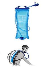 Гидратор / питьевая система / питьевой резервуар с задвижным замком / ревизией (2 л)