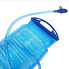 Гидратор / питьевая система / питьевой резервуар с задвижным замком / ревизией (2 л), фото 3