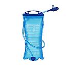 Гидратор / питьевая система / питьевой резервуар с задвижным замком / ревизией (2 л), фото 6