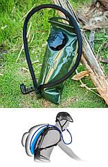 Гидратор / питьевая система / питьевой резервуар с задвижным замком и люком + термоизоляция шланга (2 л)