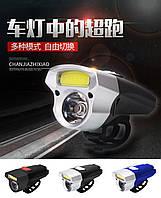 Велофара быстросъемная диодная 2-в-1: ближний COB + дальний колиматорный рассеянный свет, USB