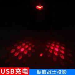 Подседельная диодная мигалка / фонарь / габарит с лазерной проекцией IoRuter CS-088 с зарядкой USB (3 модели) ЧЕРЕПА