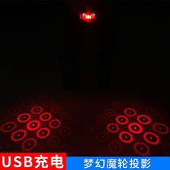 Підсідельна діодна мигалка / ліхтар / габарит з лазерної проекцією IoRuter CS-088 з зарядкою USB (3 моделі) ШЕСТЕРІНКИ