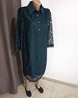 Платье-двойка зеленое: платье без рукавов и кружевная накидка с длинным рукавом