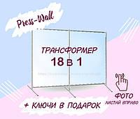 Каркас Трансформер для баннера 18 в 1, Press wall для фотозоны 2D