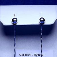 Срібні сережки Кульки висячі 5423-1-р
