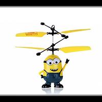 Игрушка UTM Летающий Вертолет Миньон Р 388