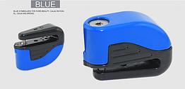 Замок мото / вело на дисковый тормоз / спицы противоугонный стальной с сигнализацией, акселерометром и ключом СИНИЙ+ЧЁРНЫЙ