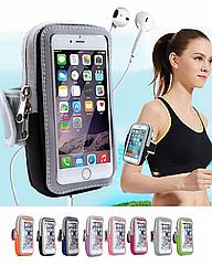 """Чохол на руку спортивний для телефону 5.0-6.0"""" сенсорне вікно, отражайка: вело / біг, з """"вантажним відділенням"""
