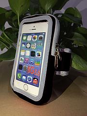 """Чохол на руку спортивний для телефону 5.0-6.0"""" сенсорне вікно, отражайка: вело / біг, з """"вантажним відділенням ЧОРНИЙ"""