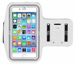 """Чохол на руку для телефону 4.3-4.9"""" / 4.9-5.5"""" неопрен, сенсорне вікно, відбивачі, для вело / бігу / фітнесу БІЛИЙ, МАКС"""