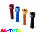 Винт M5*17MM АЛЮ 7075 для выноса ТМ «MUQZI» с прямой шляпкой, цветной (4 цвета), фото 6