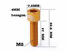 Винт M5*17MM АЛЮ 7075 для выноса ТМ «MUQZI» с прямой шляпкой, цветной (4 цвета), фото 9