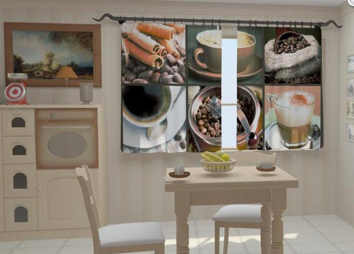 """Фотошторы для кухни """"Кофе"""" 150 х 250 см"""