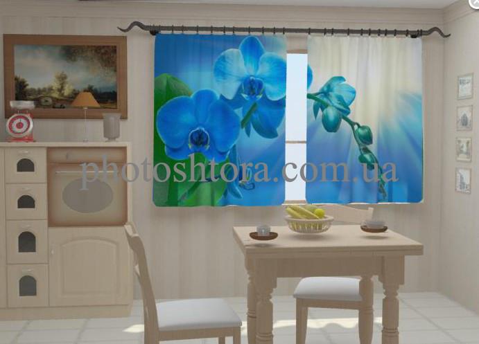 """Фотошторы для кухни """"Орхидея в кухне"""" 150 х 250 см"""