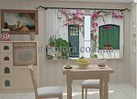 "Фотошторы для кухни ""Фасад в цветах для кухни 2"" 150 х 250 см"