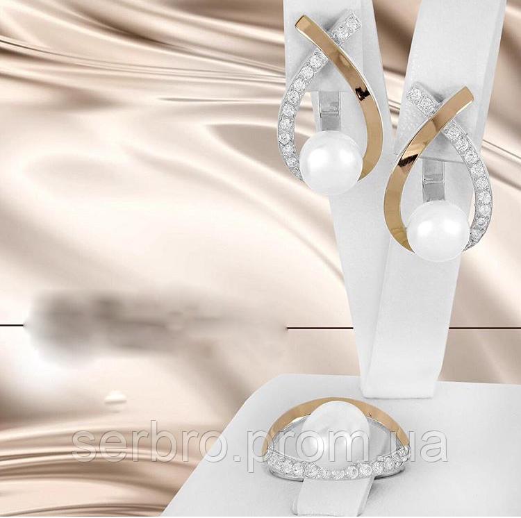 Набір з золотом в сріблі і білим перлами Пауліна