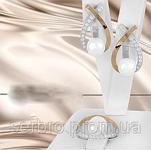 Набор с золотом в серебре и белым жемчугом Паулина