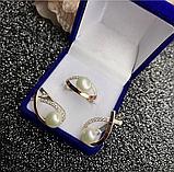 Набір з золотом в сріблі і білим перлами Пауліна, фото 2