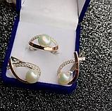 Набір з золотом в сріблі і білим перлами Пауліна, фото 3