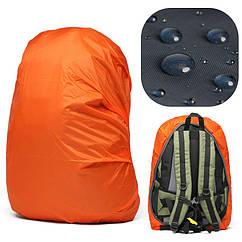 Чохол / дощовик / накидка на рюкзак водонепроникна (20-40 л / 40-70 л)