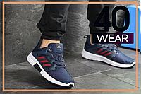 Мужские кроссовки Adidas Climacool, темно-синие с белым, 41р. по стельке - 26,2см