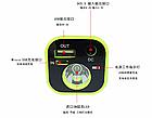 Набірної бокс / повербанк для вело-фар 4*18650 / гаряча заміна / контактний 4.2 V / USB 5 V, + ліхтарик, фото 6
