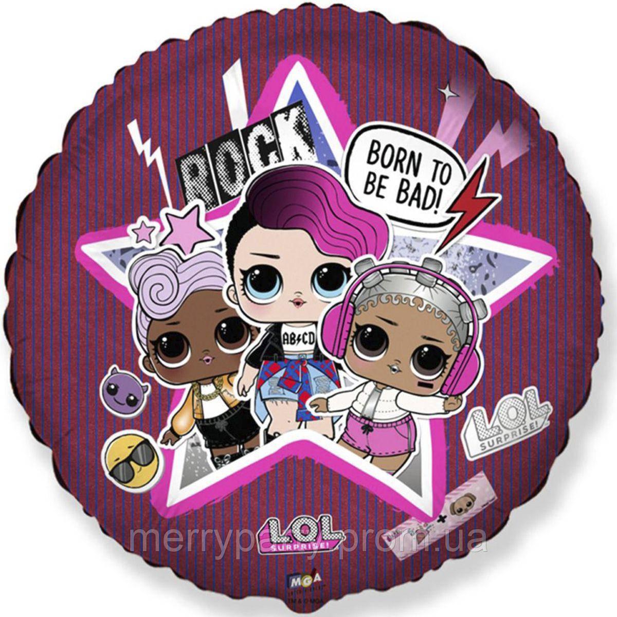 """Куклы Лол рок-группа 18"""" (45 см) круг Flexmetal Испания шар фольгированный"""