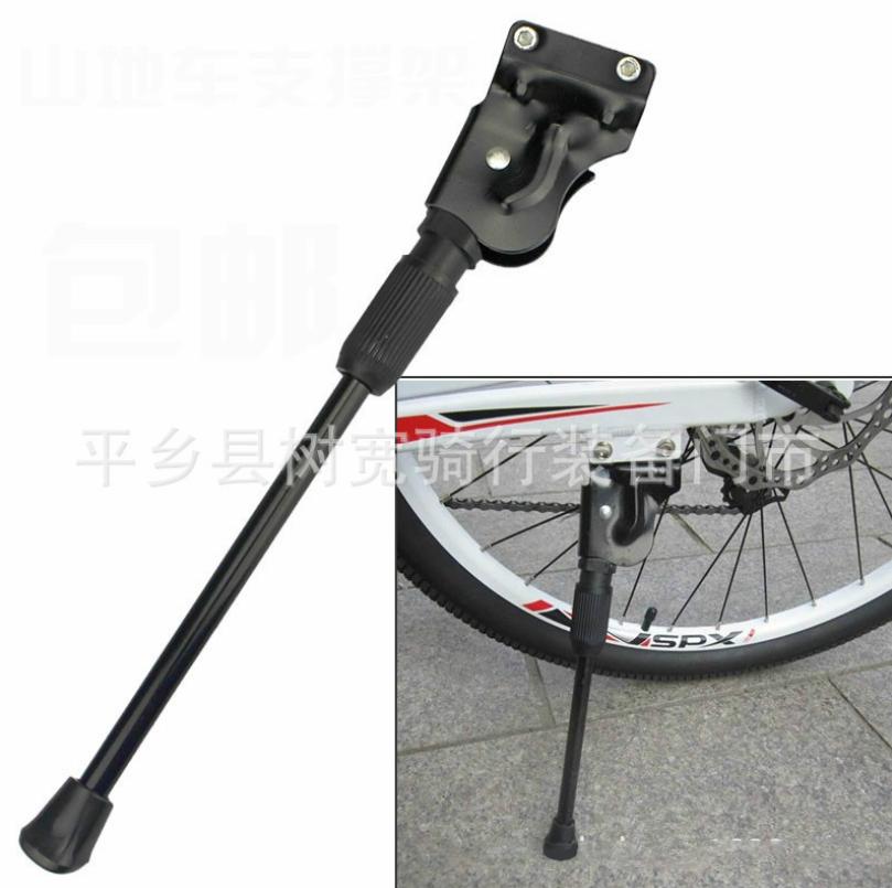 """Подножка велосипедная стальная на перо к стационарному разъему (между винтами 40 мм): 20"""" / 24"""" / 26"""" / 27.5"""""""