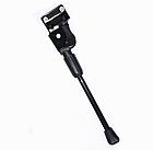 """Подножка велосипедная стальная на перо к стационарному разъему (между винтами 40 мм): 20"""" / 24"""" / 26"""" / 27.5"""", фото 2"""
