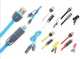 Кабель USB 2-в-1 «EARLDOM» KS607 переходник Micro USB + Lightning «лапша» 1.0 М / 2.1A / неспутываемый