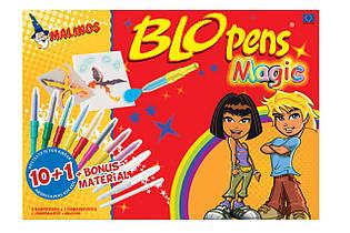 Воздушные фломастеры-аэрографы Malinos Magic волшебные, 11 шт - 149651