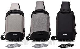 Нагрудная молодежная городская сумка-слинг / сумка через плечо с USB-портом для зарядки устройств ТЁМНО-СЕРЫЙ