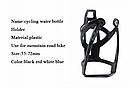 Флягодержатель велосипедный / крепление для фляги пластик / диаметр фляги до 80 мм / 50 г / 4 цвета, фото 3