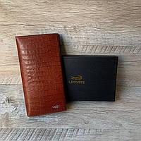 Мужской кожаный кошелёк Lacoste с тиснением под кожу крокодила, фото 1