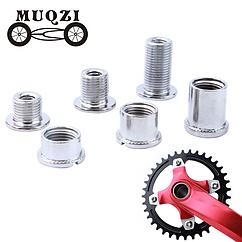 Бонки «MUQZI» АЛЮ 7075 хром CNC ЧПУ для шатунов (для систем на одну / две / три звезды)