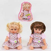 Говорящая кукла Алина, говорит на русском языке - 218757