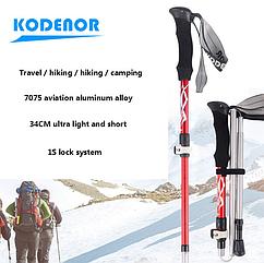 Палки трекинговые «KODENOR» для спортивной ходьбы складные / регулируемая длина / АЛЮ 7075 / 92-111 СМ (ПАРА)