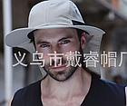 Кепка / шляпа походная туристическая с вентиляцией и защитой шеи от солнца / загара (5 РАСЦВЕТОК), фото 2