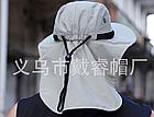 Кепка / шляпа походная туристическая с вентиляцией и защитой шеи от солнца / загара (5 РАСЦВЕТОК), фото 3