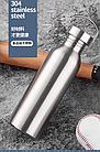 Фляга / бутылка походная / туристическая из нержавеющей стали, однослойная 1000ml / 750ml / 500ml / 350ml, фото 3