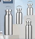 Фляга / бутылка походная / туристическая из нержавеющей стали, однослойная 1000ml / 750ml / 500ml / 350ml, фото 4