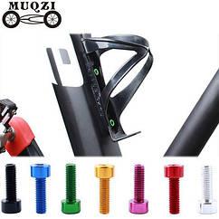 Винт M5*15MM «MUQZI» для флягодержателя АЛЮ 6061 цветной поштучно (7 цветов)