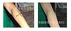 Рукава панчохи нарукавники вело / спортивні однотонні на руки / ноги від сонця / засмаги, фото 2